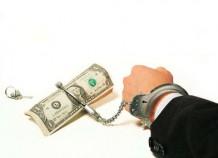 Что такое банковский процент по кредиту