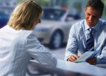 Комплексное страхование ипотеки