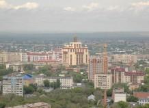 Рынок недвижимости в Оренбурге