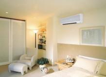 Оборудование систем отопления, кондиционирования, вентиляции