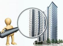Проверка юридической чистоты при покупке квартиры