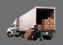 Что такое перевозка сборных грузов?