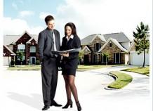 Агентства недвижимости: как выбрать? Какого подобрать риэлтора?