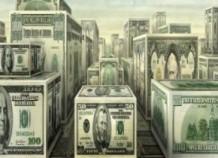 Коммерческая недвижимость выгодна для инвестиций