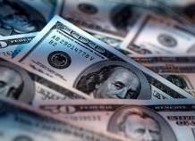 Выбор вклада в банках и финансовых корпорациях