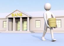 Тонкости ипотечного кредитования