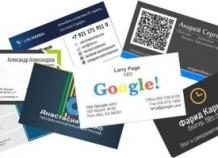 Визитные карточки: для чего нужны, и как их использовать