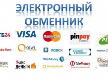 Особенности выбора онлайн обменников
